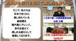 世代間交流5.JPG
