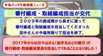 紙相撲ニュース.JPG