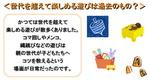 世代間交流2.JPG