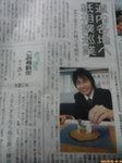 kamizumoukiji.JPG